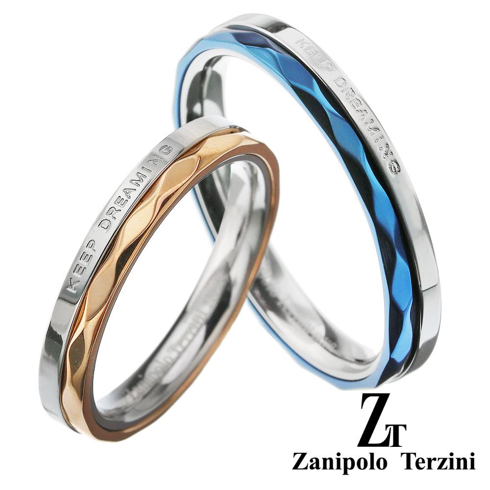 【 ペア 販売 】 zanipolo terzini ( ザニポロタルツィーニ ) ツートン カラー メッセージ ペアリング 送料無料 リング 指輪 ステンレス 金属アレルギー 安心 レディース アクセサリー 女性 大人 彼女 誕生日 プレゼント