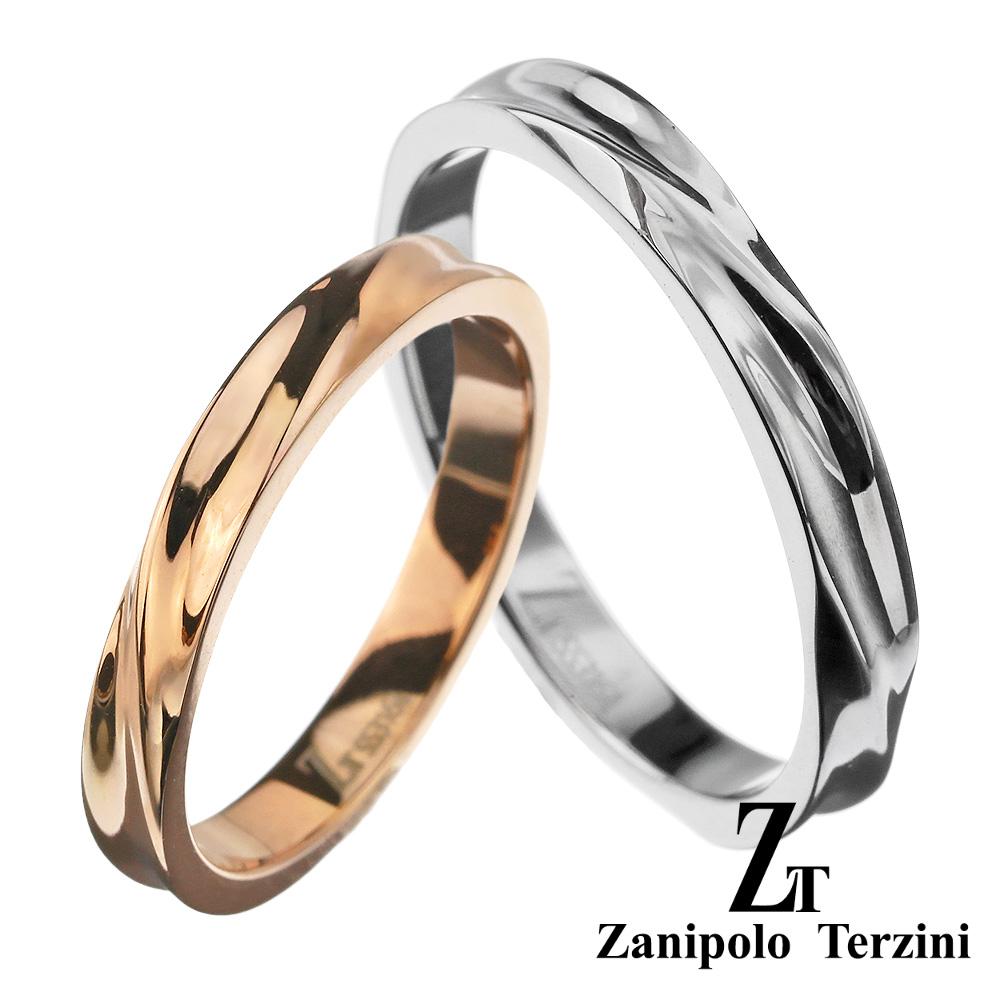 【 ペア 販売 】 zanipolo terzini ( ザニポロタルツィーニ ) ツイスト カット ペアリング 送料無料 リング 指輪 パーティー ステンレス 金属アレルギー 安心 レディース アクセサリー 女性 大人 彼女 誕生日 プレゼント