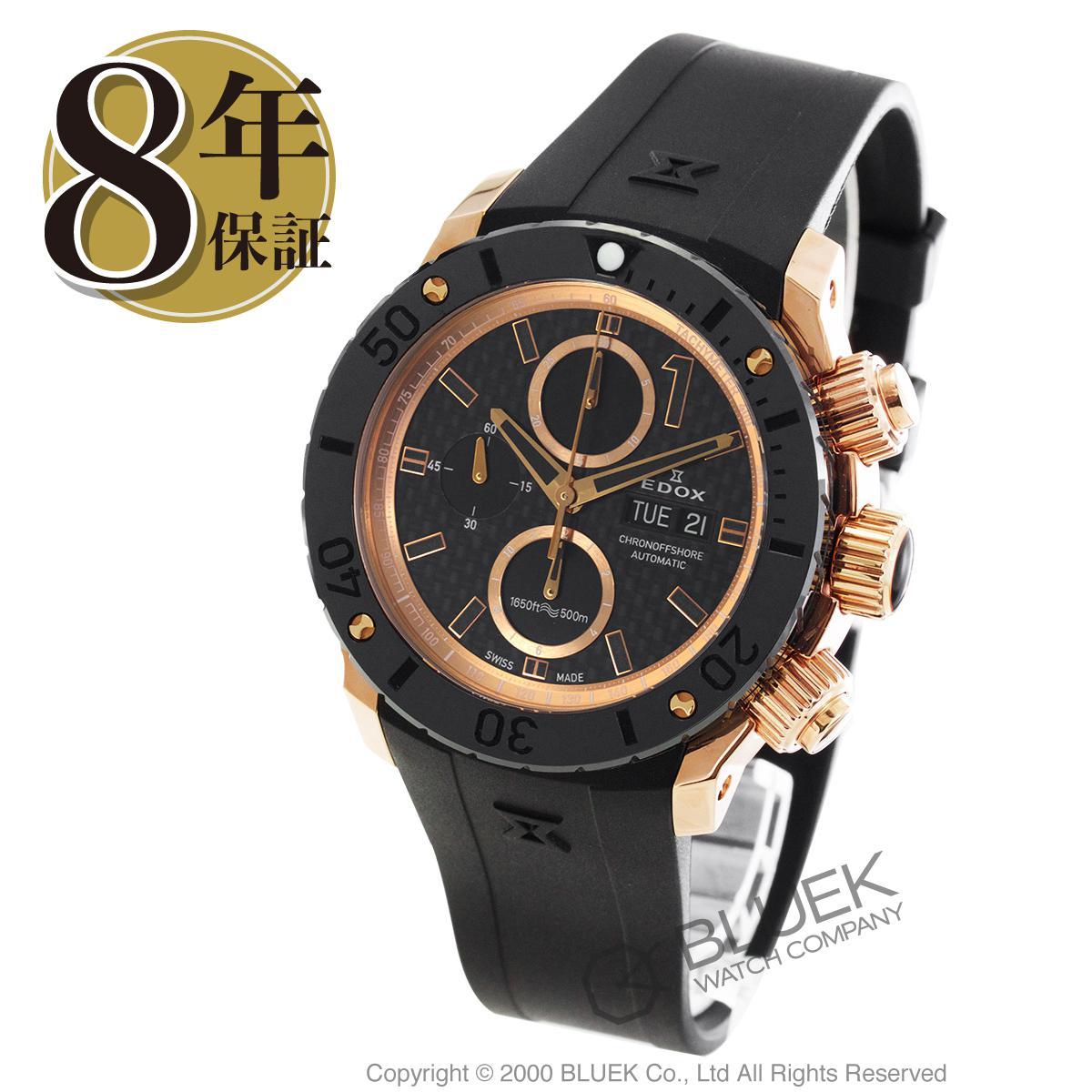 エドックス クロノオフショア1 クロノグラフ 500m防水 腕時計 メンズ EDOX 01114-37R-NIR4_8