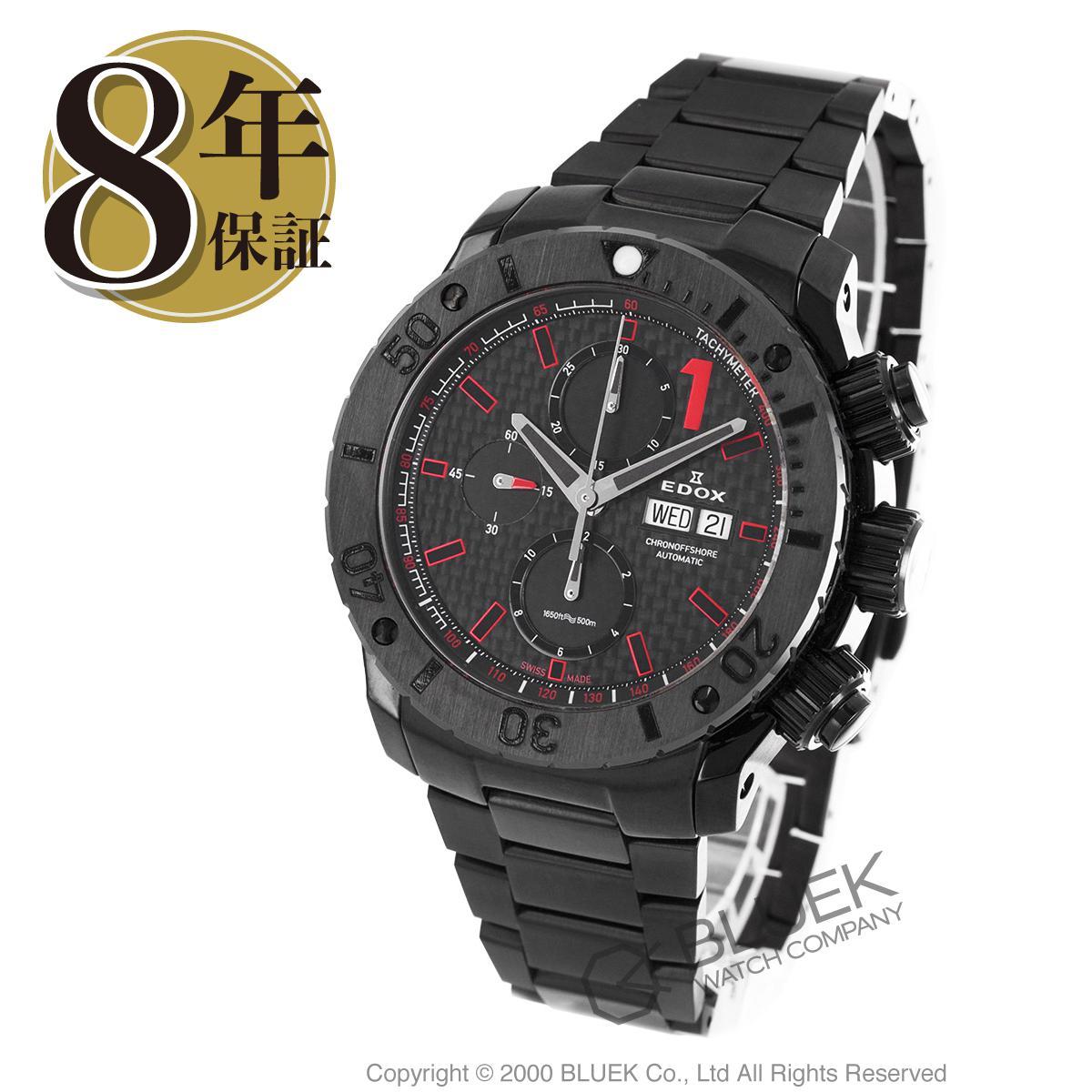 【最大3万円割引クーポン 11/01~】エドックス クロノオフショア1 クロノグラフ 500m防水 腕時計 メンズ EDOX 01115-37N-NRO_8