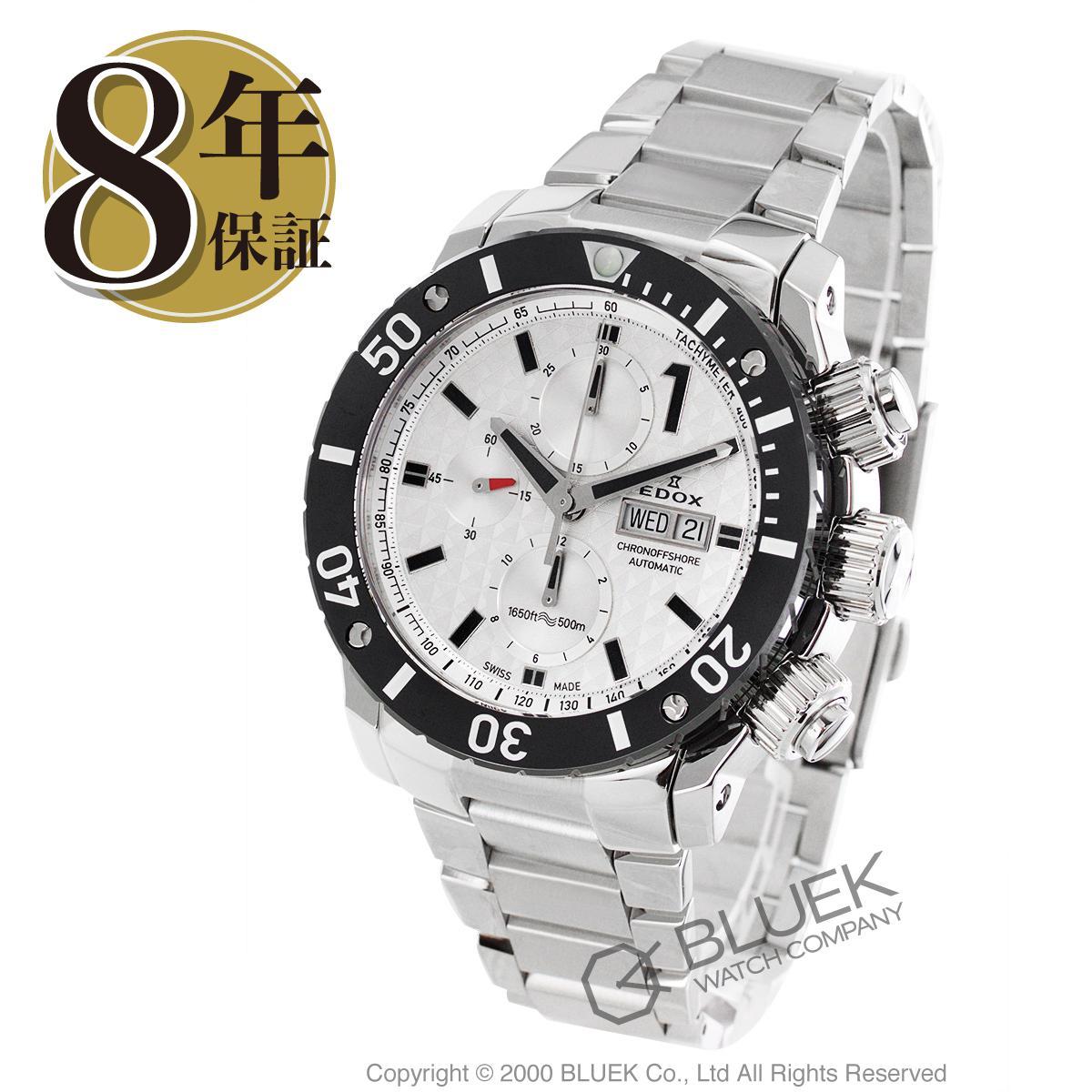 エドックス クロノオフショア1 クロノグラフ 500m防水 腕時計 メンズ EDOX 01115-3-BIN_8