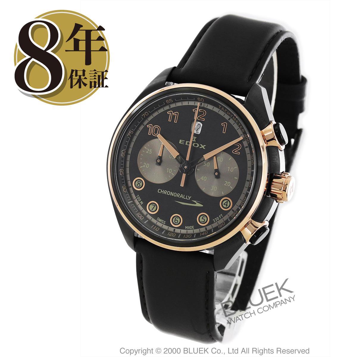 【最大3万円割引クーポン 11/01~】エドックス クロノラリー S クロノグラフ 腕時計 メンズ EDOX 08005-37NRCN-NNR_8