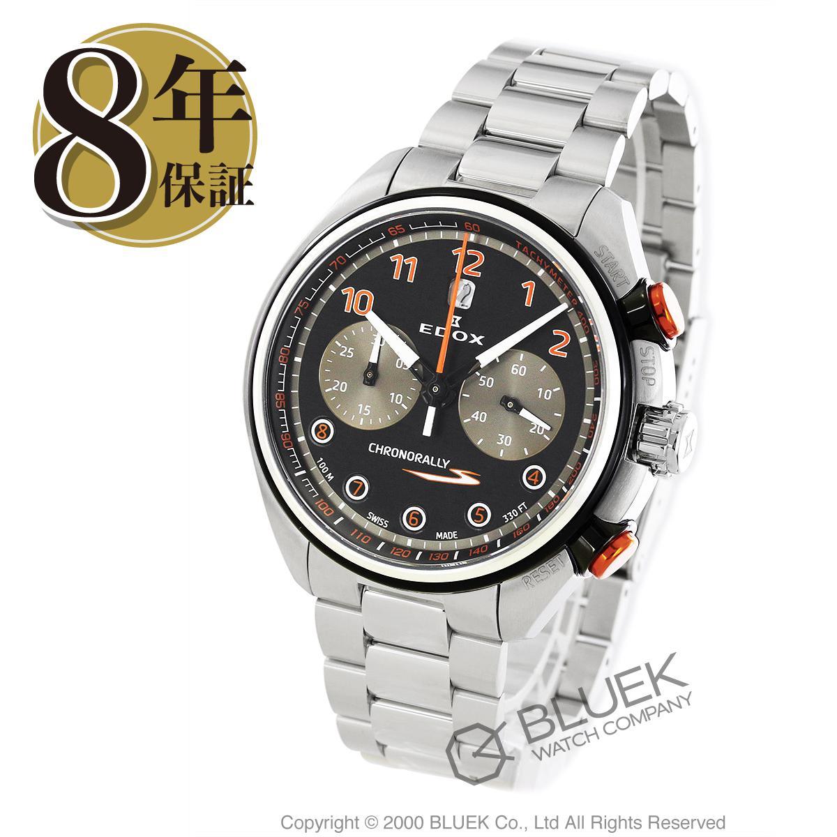 【最大3万円割引クーポン 11/01~】エドックス クロノラリー S クロノグラフ 腕時計 メンズ EDOX 08005-3NOM-NOO_8