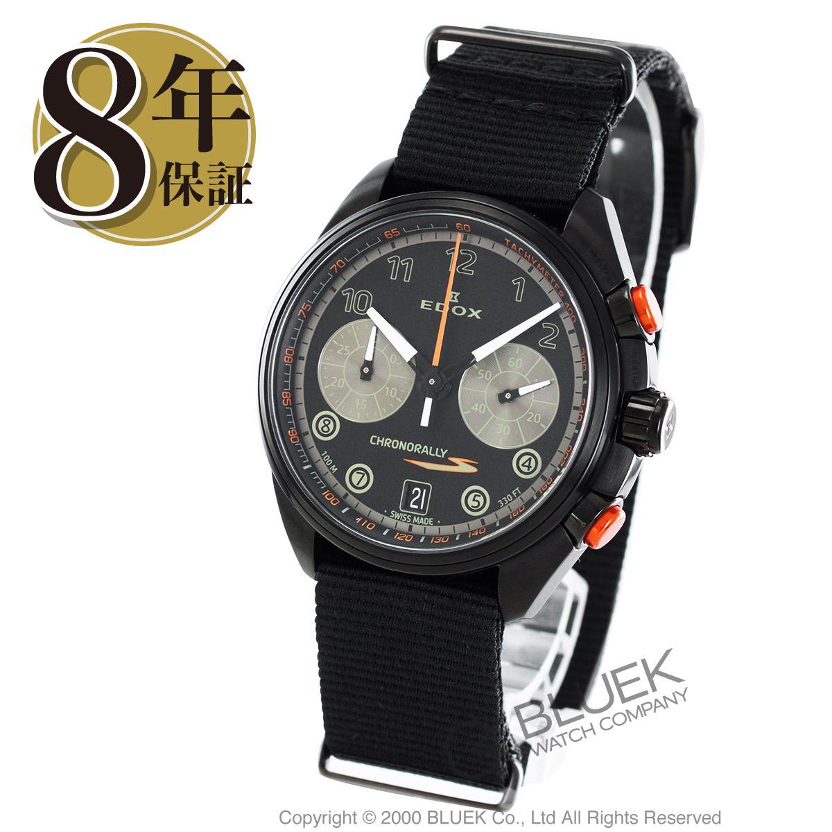 【最大3万円割引クーポン 11/01~】エドックス クロノラリー S クロノグラフ 腕時計 メンズ EDOX 09503-37N-NONAN-NNO_8