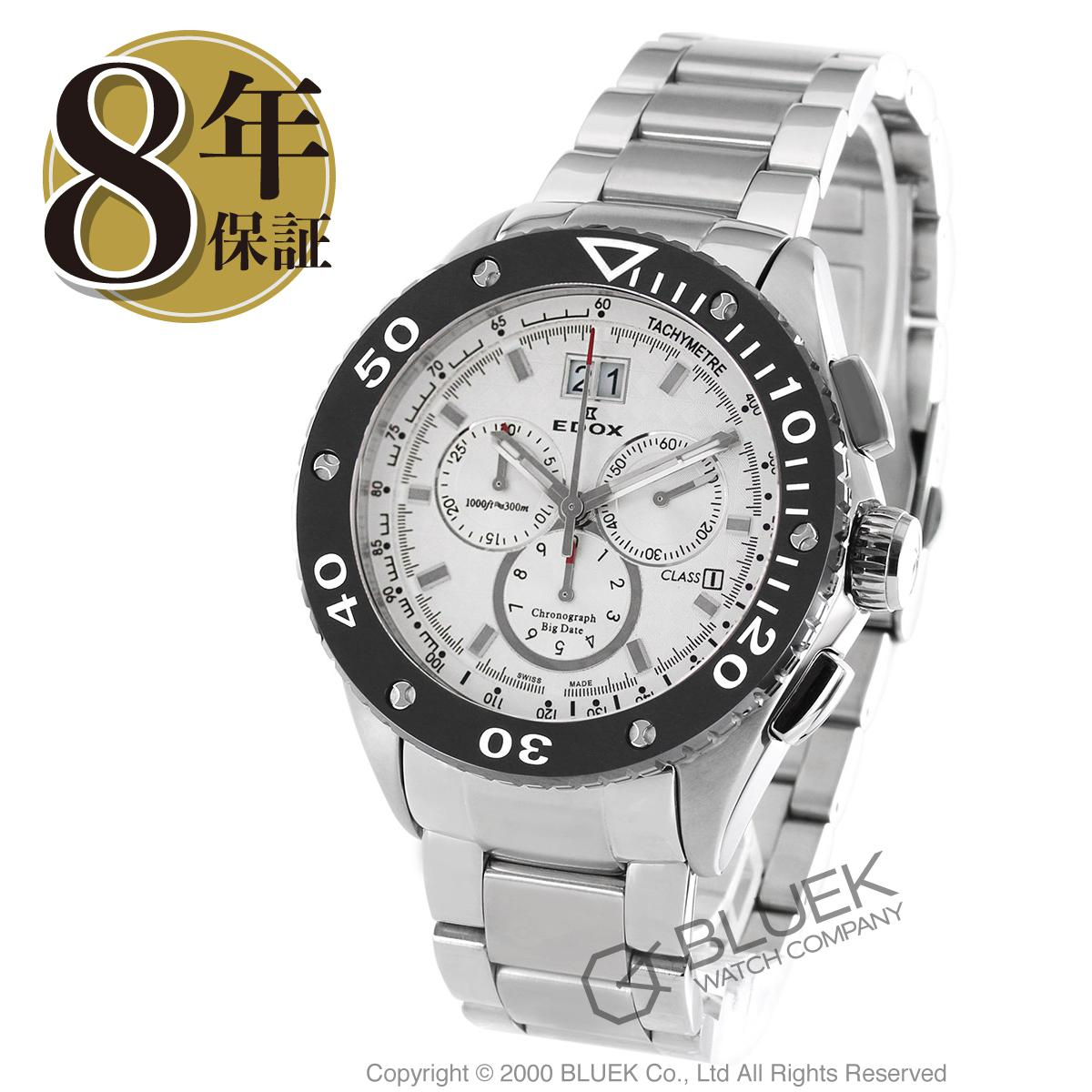 【最大3万円割引クーポン 11/01~】エドックス クロノオフショア1 クロノグラフ 300m防水 腕時計 メンズ EDOX 10017-3-AIN2_8