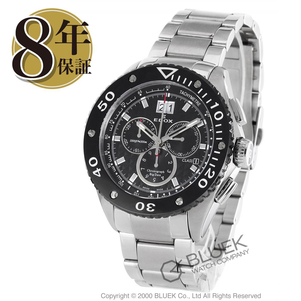 エドックス クロノオフショア1 クロノグラフ 300m防水 腕時計 メンズ EDOX 10017-3-NIN2_8