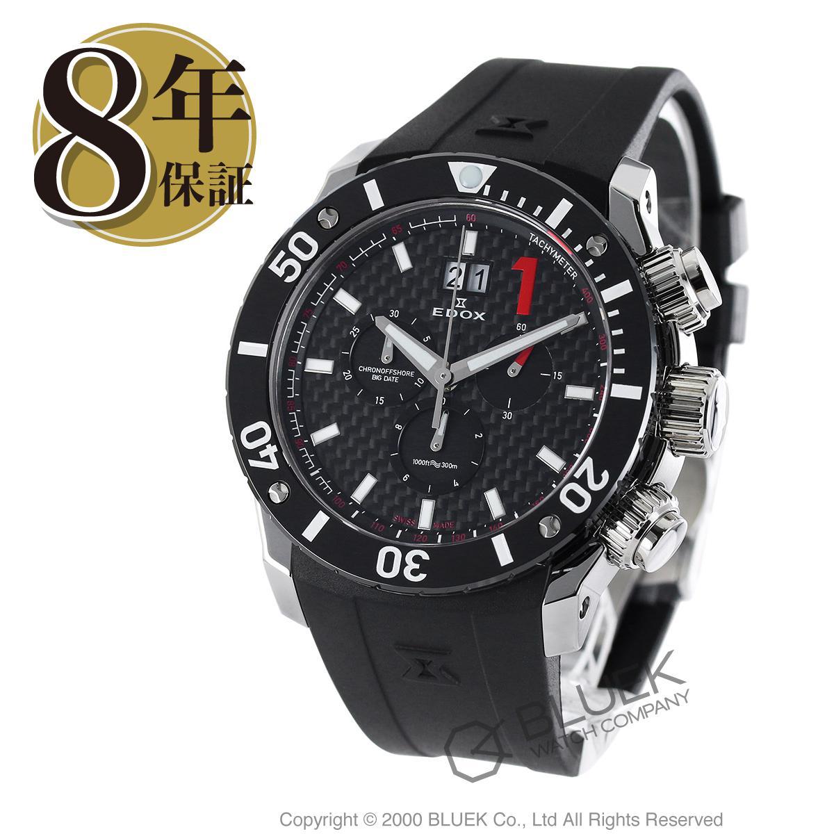 エドックス クロノオフショア1 クロノグラフ 300m防水 腕時計 メンズ EDOX 10020-3-NIN_8