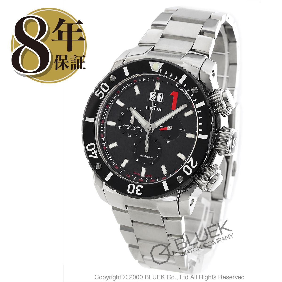エドックス クロノオフショア1 クロノグラフ 300m防水 腕時計 メンズ EDOX 10021-3-NIN_8