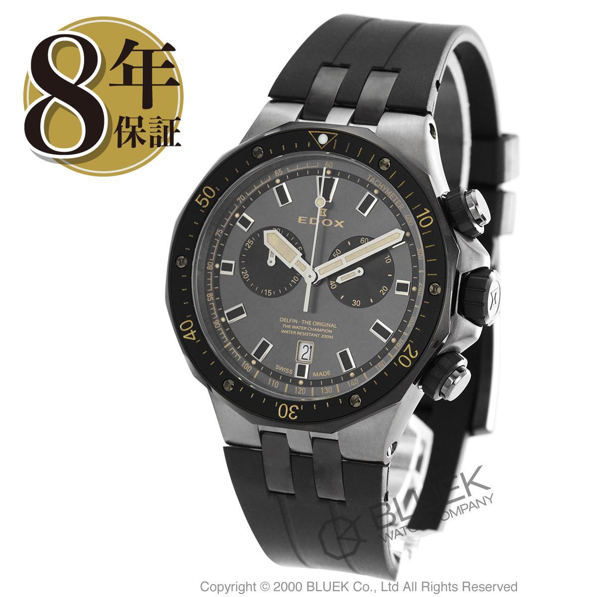【1,000円OFFクーポン対象】エドックス デルフィン クロノグラフ 腕時計 メンズ EDOX 10109-357GNCA-NINB_8