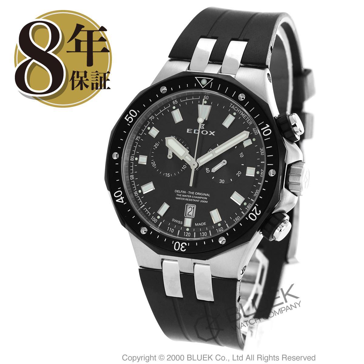 【最大3万円割引クーポン 11/01~】エドックス デルフィン クロノグラフ 腕時計 メンズ EDOX 10109-357NCA-NIN_8