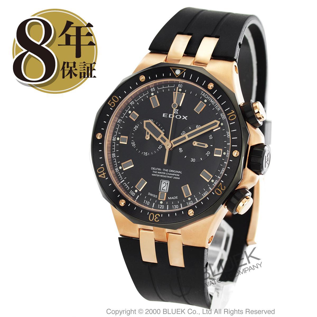 【最大3万円割引クーポン 11/01~】エドックス デルフィン クロノグラフ 腕時計 メンズ EDOX 10109-357RNCA-NIRG_8