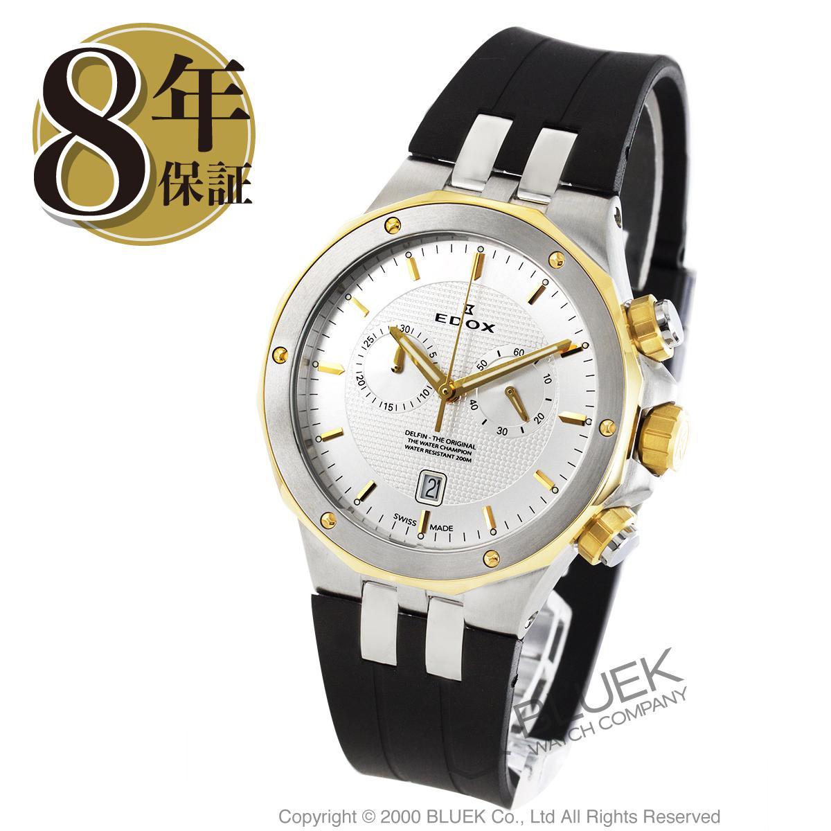 エドックス デルフィン クロノグラフ 腕時計 メンズ EDOX 10110-357JCA-AID_8