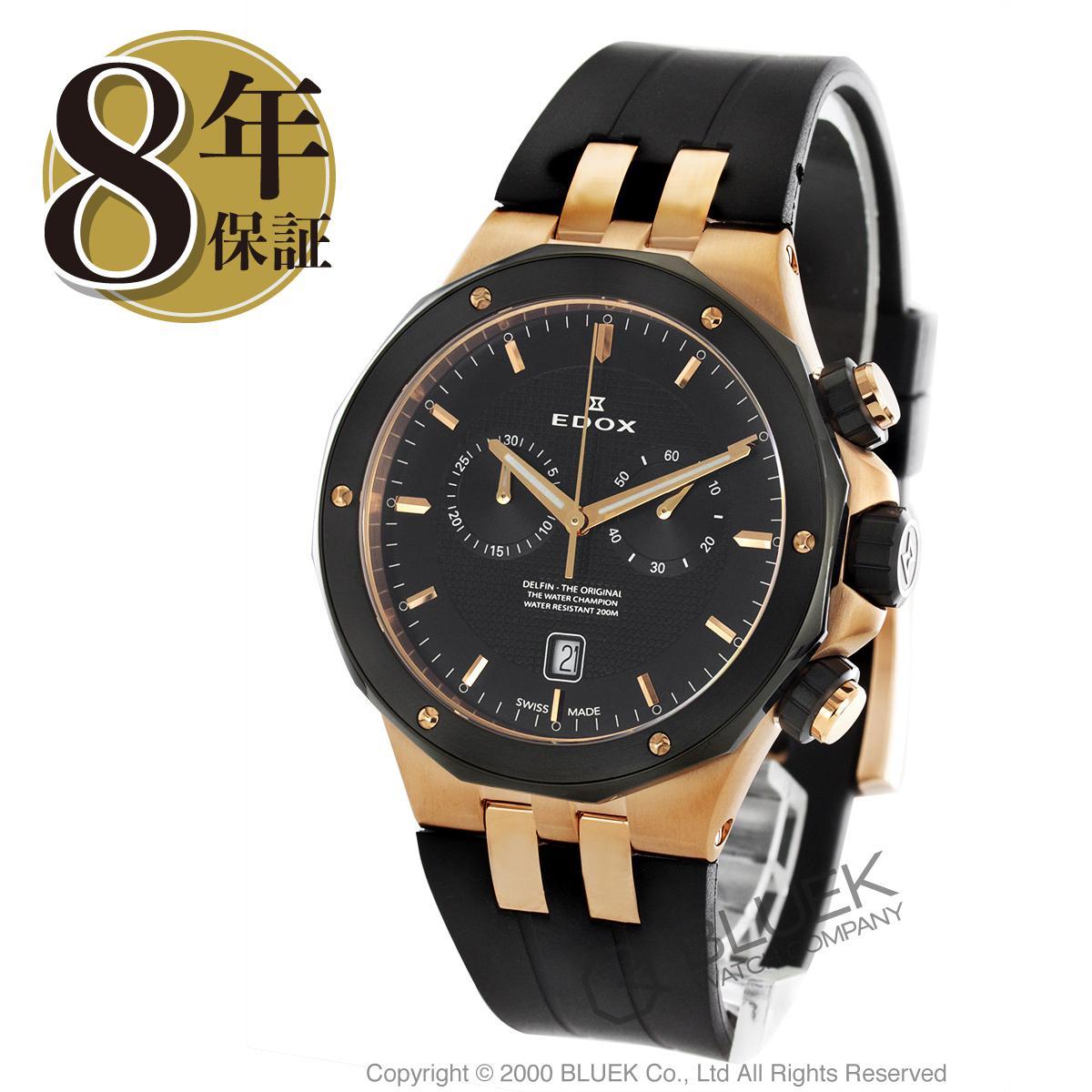 【最大3万円割引クーポン 11/01~】エドックス デルフィン クロノグラフ 腕時計 メンズ EDOX 10110-357RNCA-NIR_8