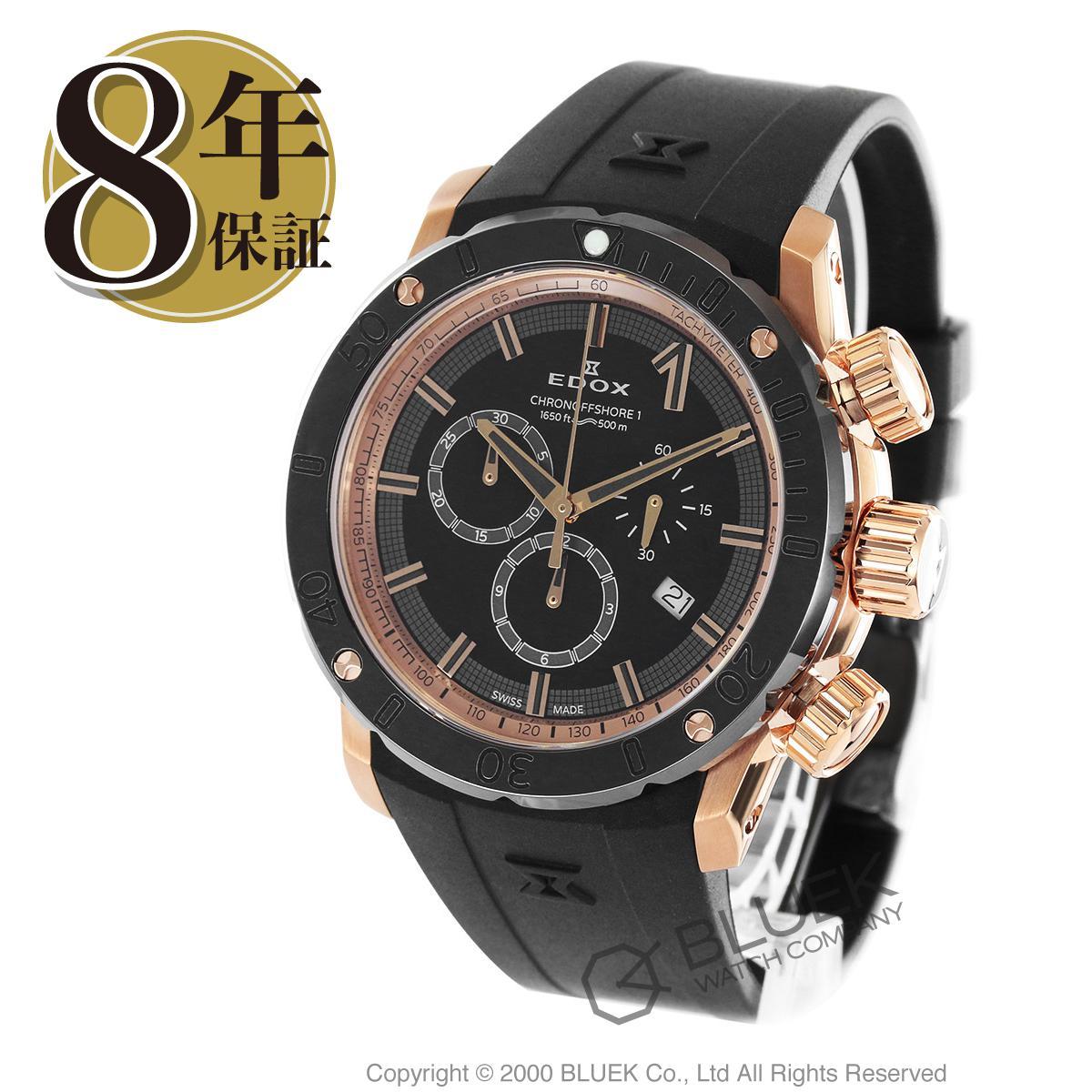 エドックス クロノオフショア1 クロノグラフ 500m防水 腕時計 メンズ EDOX 10221-37R-NIR_8