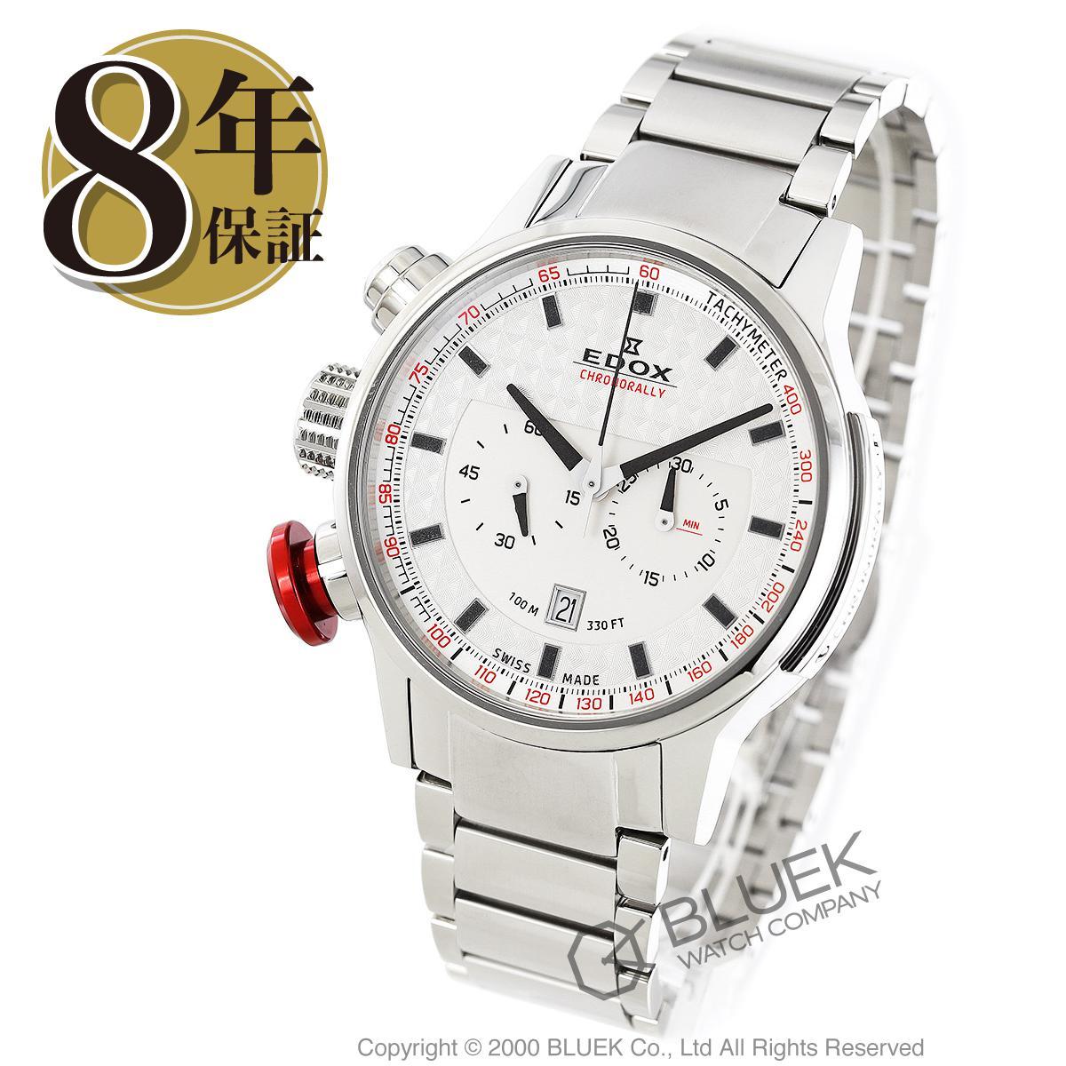 【最大3万円割引クーポン 11/01~】エドックス クロノラリー クロノグラフ 腕時計 メンズ EDOX 10302-3M-AIN_8