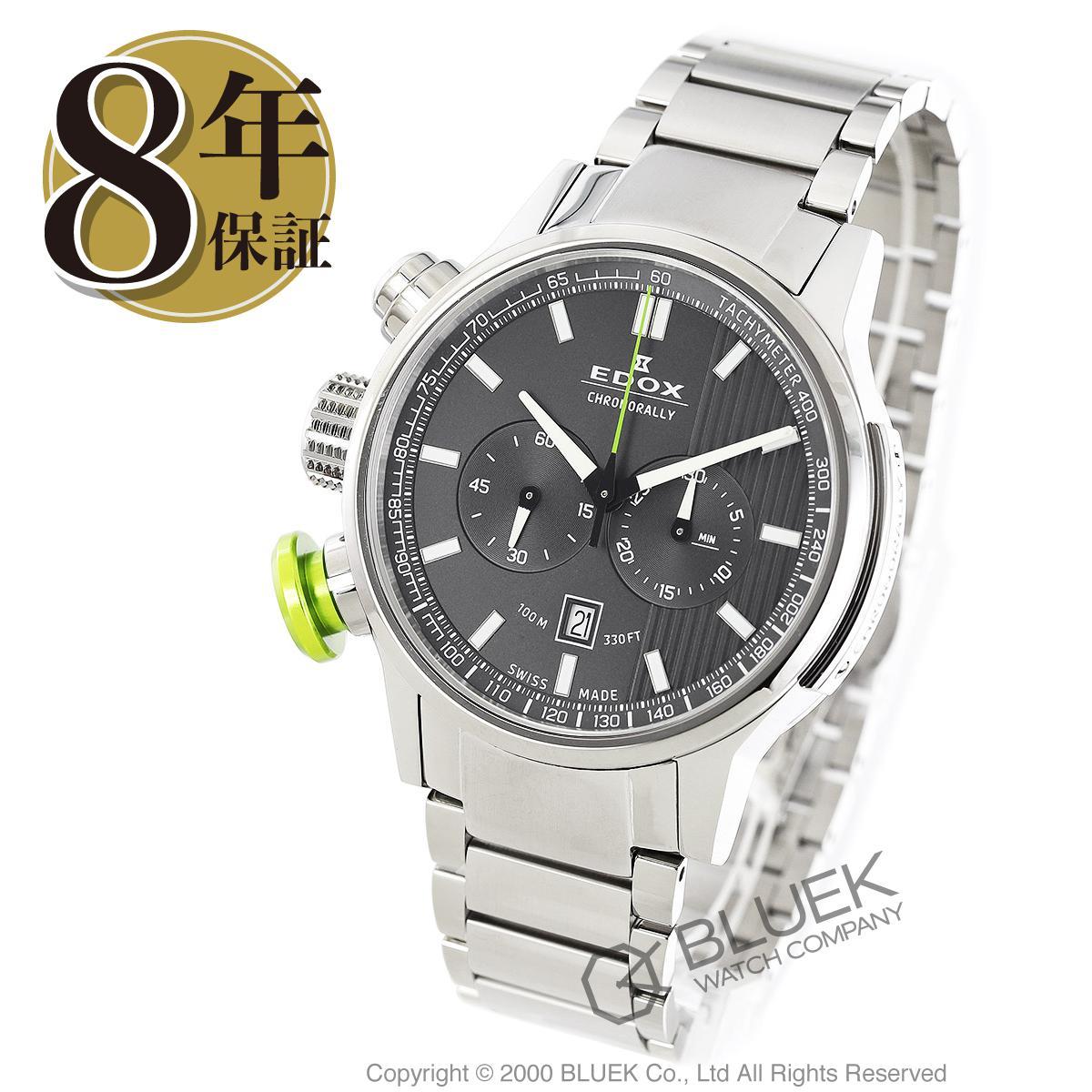 【最大3万円割引クーポン 11/01~】エドックス クロノラリー クロノグラフ 腕時計 メンズ EDOX 10302-3MV-GIN_8