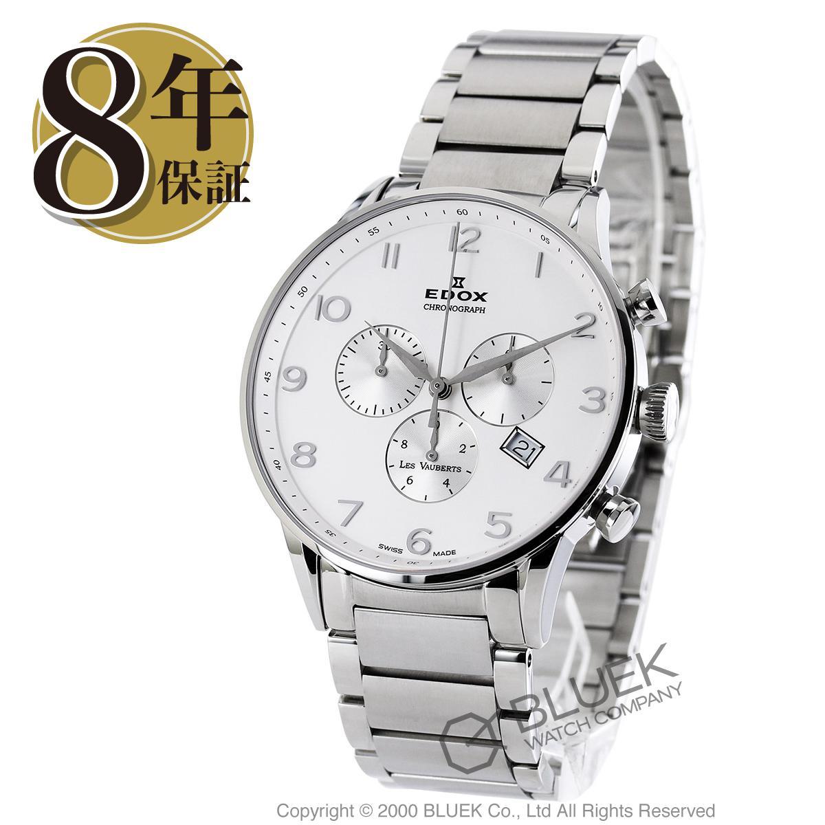エドックス レ・ボベール クロノグラフ 腕時計 メンズ EDOX 10409-3A-ABN_8