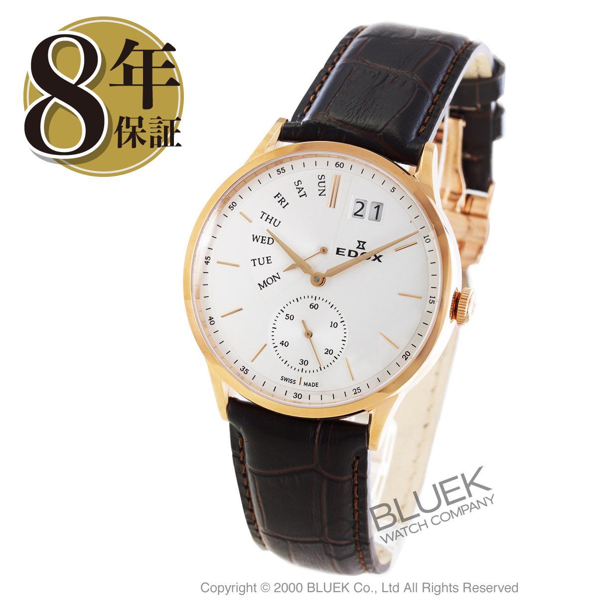 エドックス レ・ボベール レトログラード 腕時計 メンズ EDOX 34500-37R-AIR_8