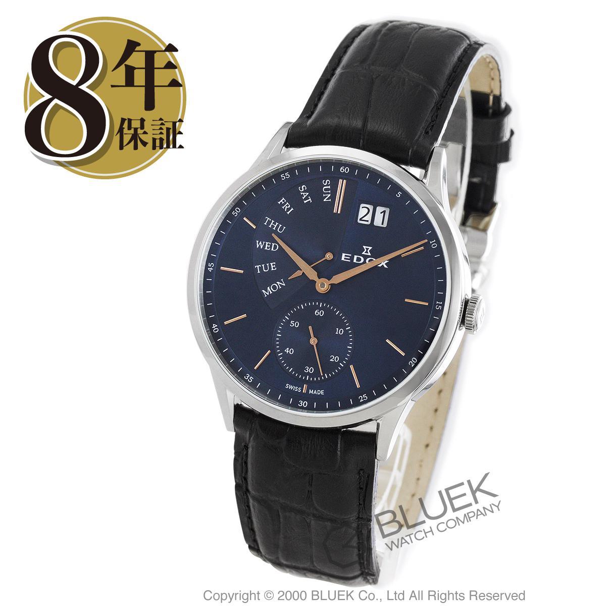 【最大3万円割引クーポン 11/01~】エドックス レ・ボベール レトログラード 腕時計 メンズ EDOX 34500-3-BUIR_8