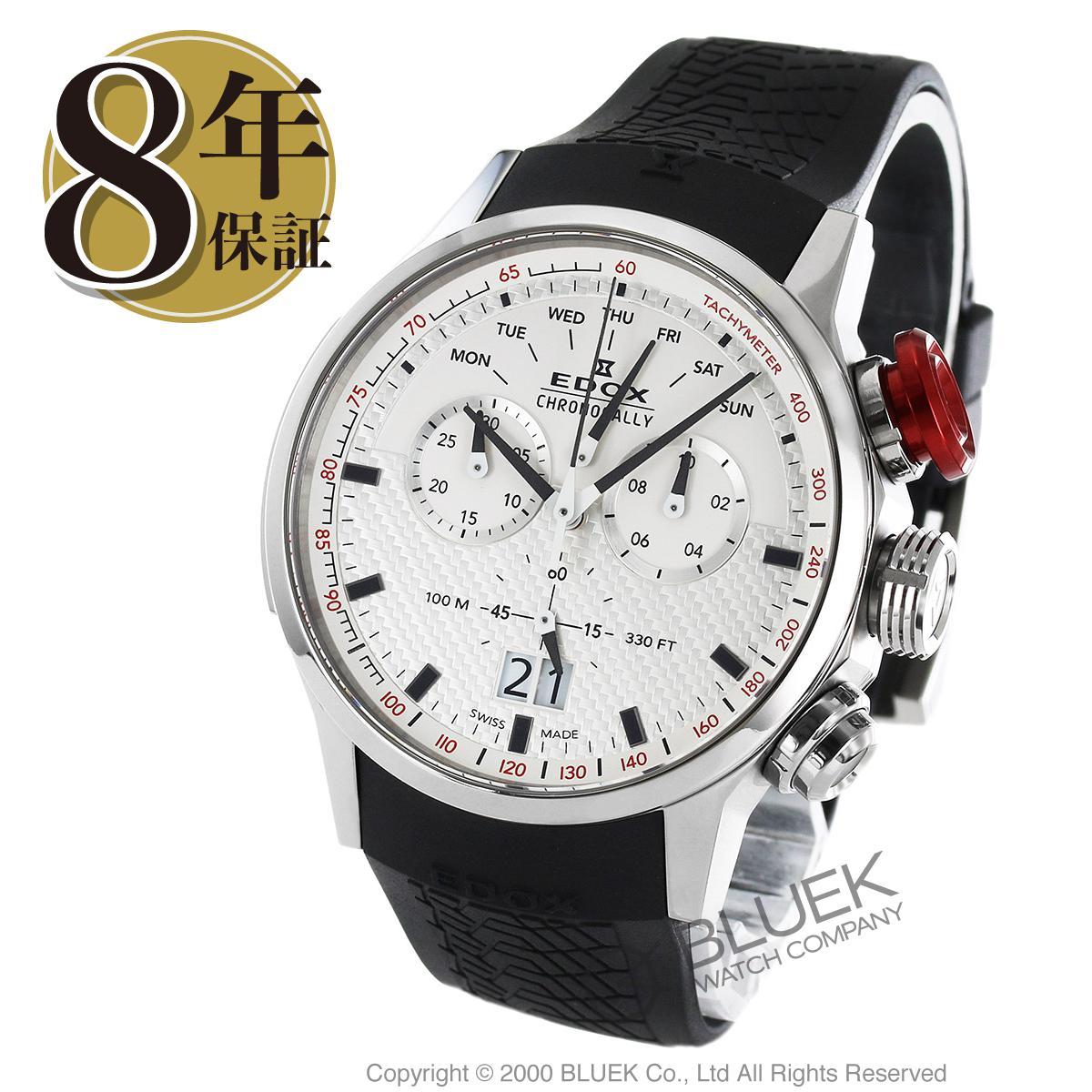 87c1ede20e2c クロエ エドックス EDOX プラダ 腕時計 フェラガモ クロノラリー メンズ ...