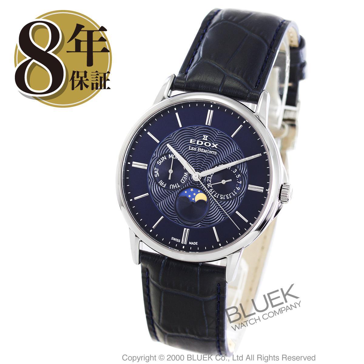 エドックス レ・ベモン ムーンフェイズ 腕時計 メンズ EDOX 40002-3-BUIN_8