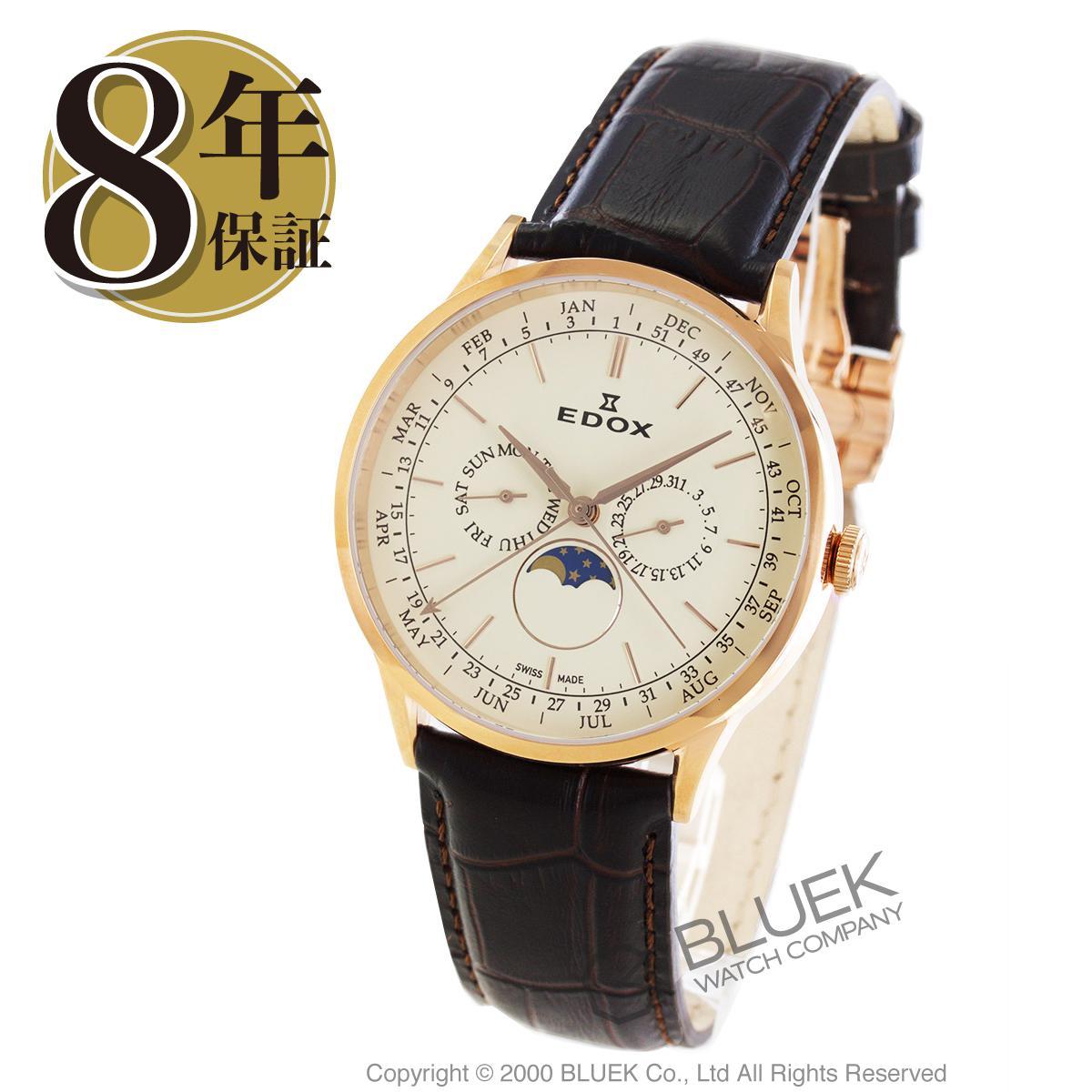 【最大3万円割引クーポン 11/01~】エドックス レ・ボベール ムーンフェイズ 腕時計 メンズ EDOX 40101-37RC-BEIR_8