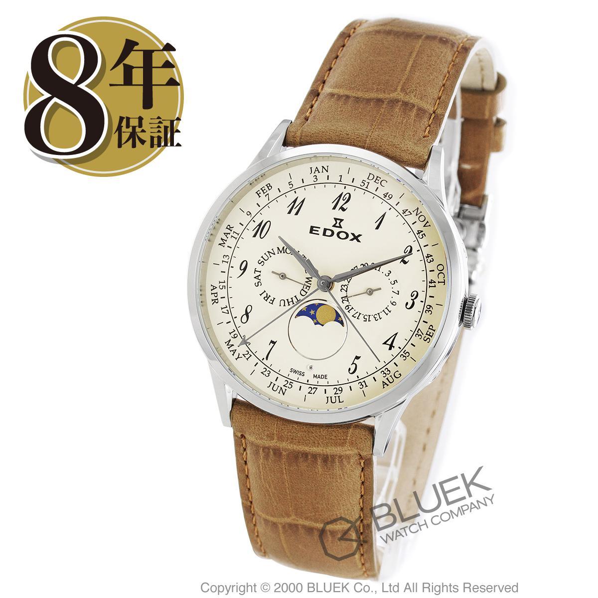 【最大3万円割引クーポン 11/01~】エドックス レ・ボベール ムーンフェイズ 腕時計 メンズ EDOX 40101-3C-BEBN_8