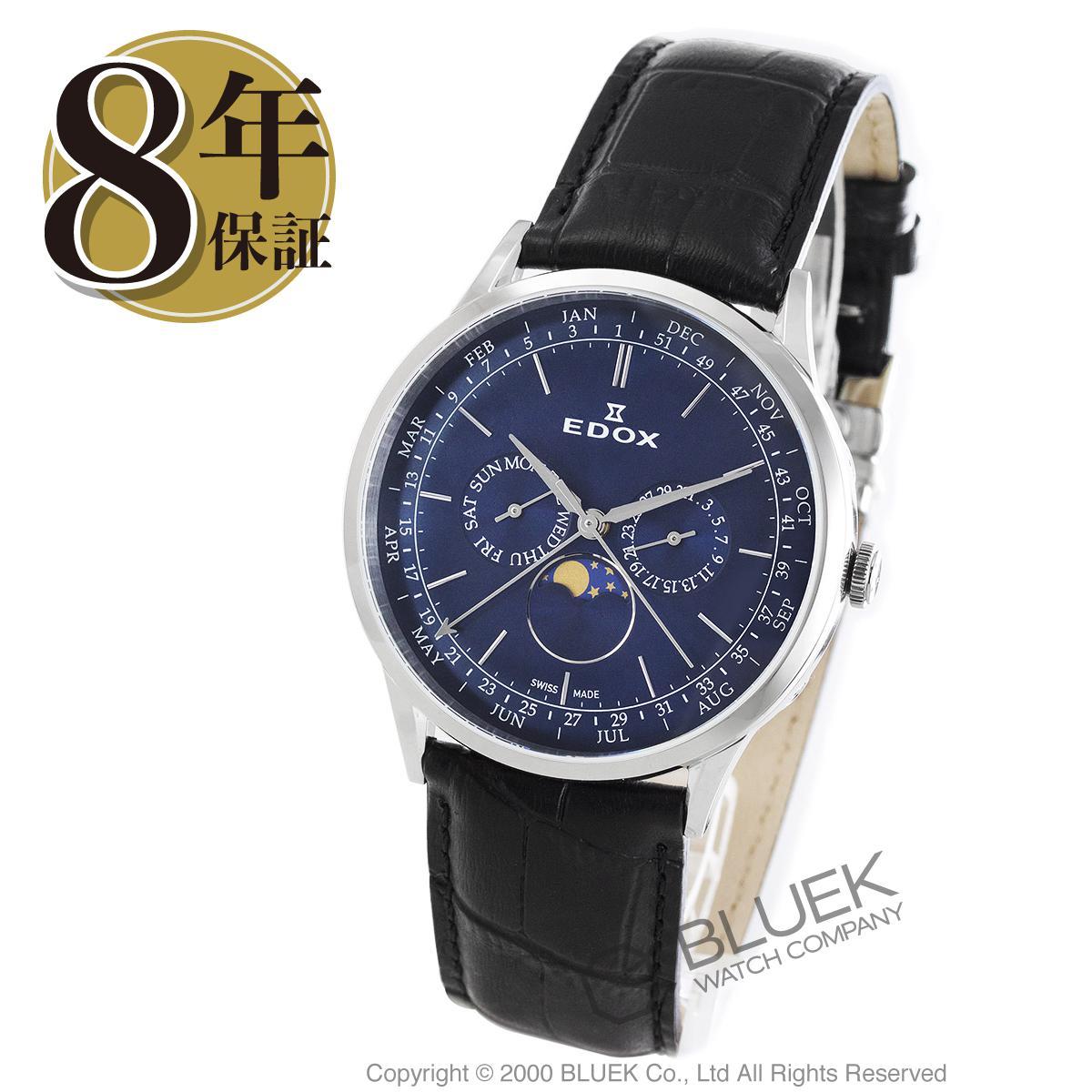 【最大3万円割引クーポン 11/01~】エドックス レ・ボベール ムーンフェイズ 腕時計 メンズ EDOX 40101-3C-BUIN_8