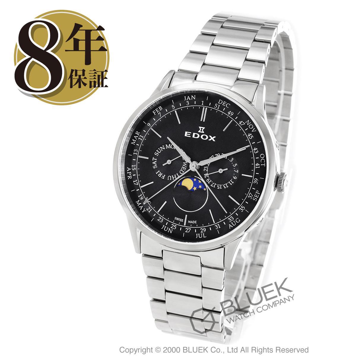 エドックス レ・ボベール ムーンフェイズ 腕時計 メンズ EDOX 40101-3M-NIN_8