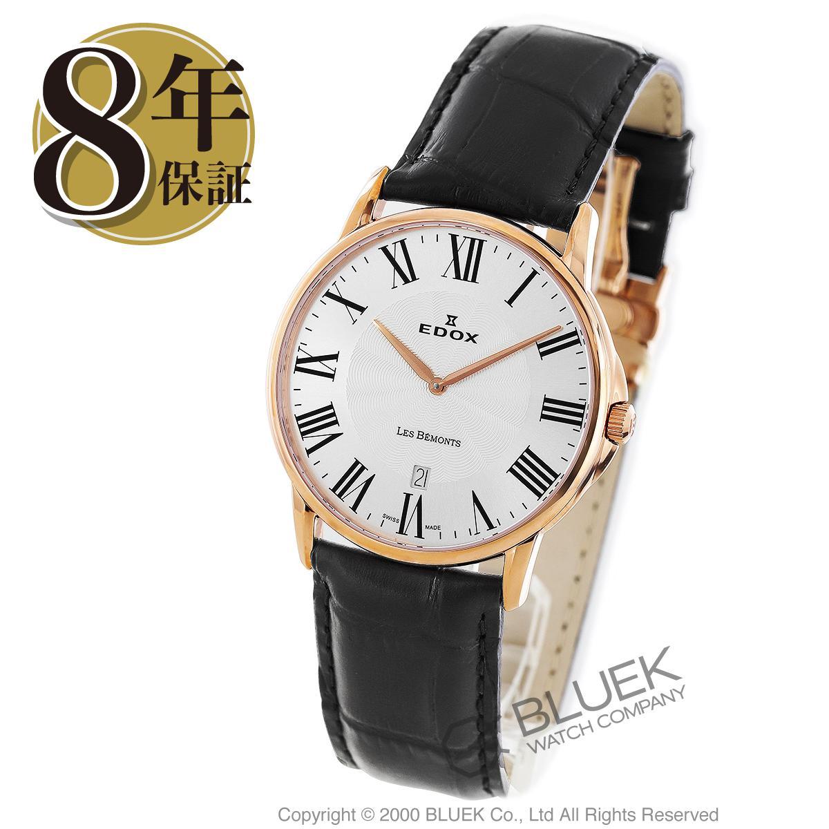 【最大3万円割引クーポン 11/01~】エドックス レ・ベモン ウルトラスリム 腕時計 メンズ EDOX 56001-37R-AR_8