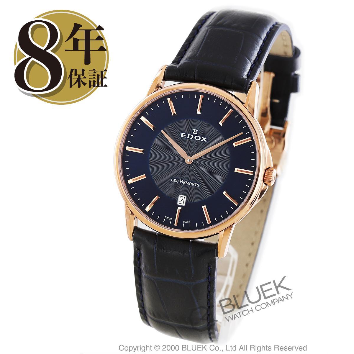 【最大3万円割引クーポン 11/01~】エドックス レ・ベモン ウルトラスリム 腕時計 メンズ EDOX 56001-37R-BUIR_8