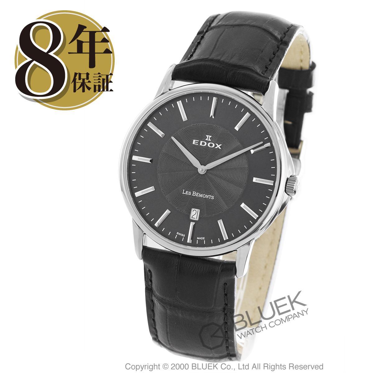 エドックス レ・ベモン ウルトラスリム 腕時計 メンズ EDOX 56001-3-GIN_8