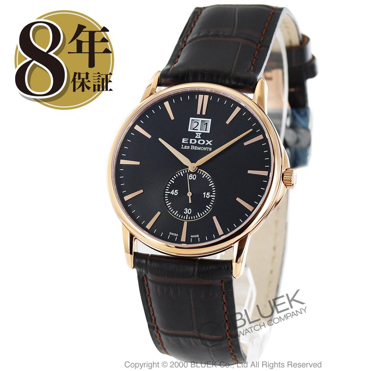 【1,000円OFFクーポン対象】エドックス レ・ベモン 腕時計 メンズ EDOX 64012-37R-NIR_8