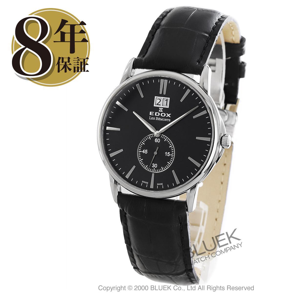 エドックス レ・ベモン 腕時計 メンズ EDOX 64012-3-NIN_8