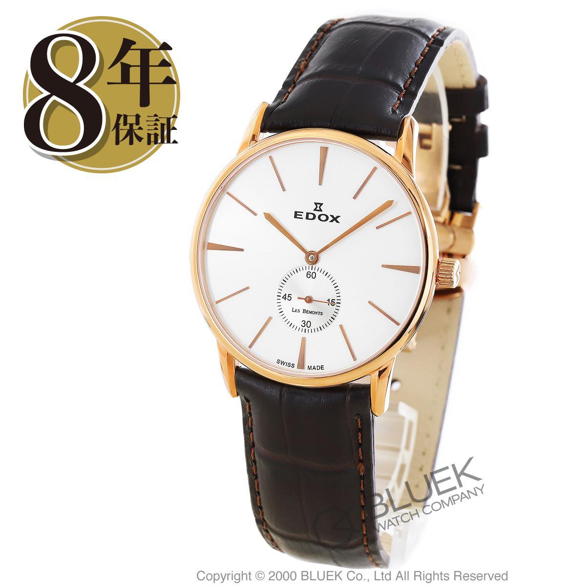 【1,000円OFFクーポン対象】エドックス レ・ベモン ウルトラスリム 腕時計 メンズ EDOX 72014-37R-AIR_8
