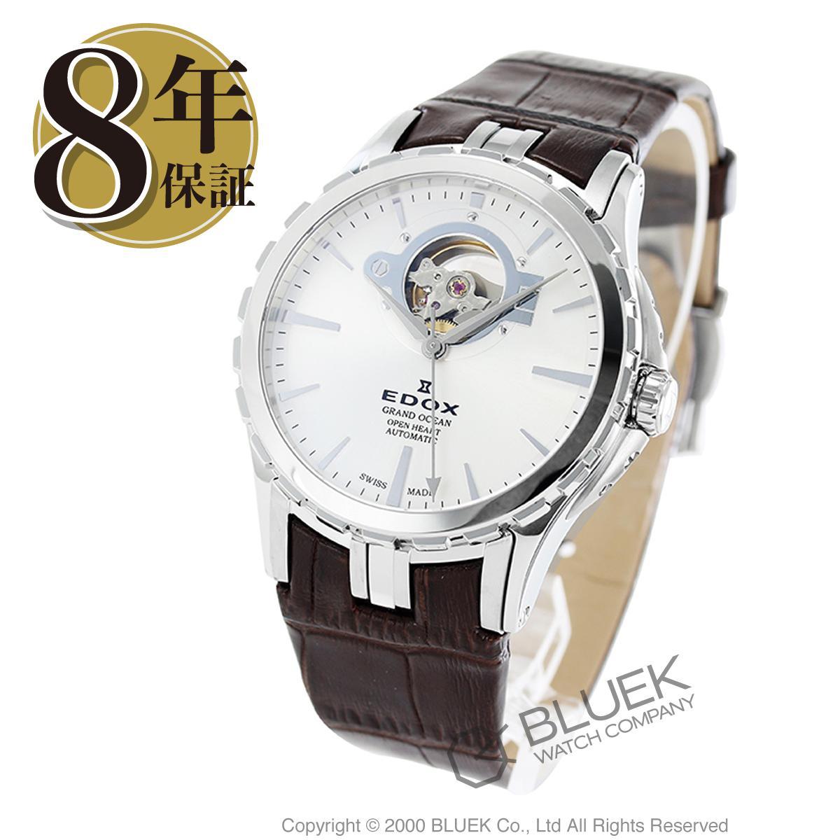 【最大3万円割引クーポン 11/01~】エドックス グランドオーシャン 腕時計 メンズ EDOX 85008-3-AIN_8