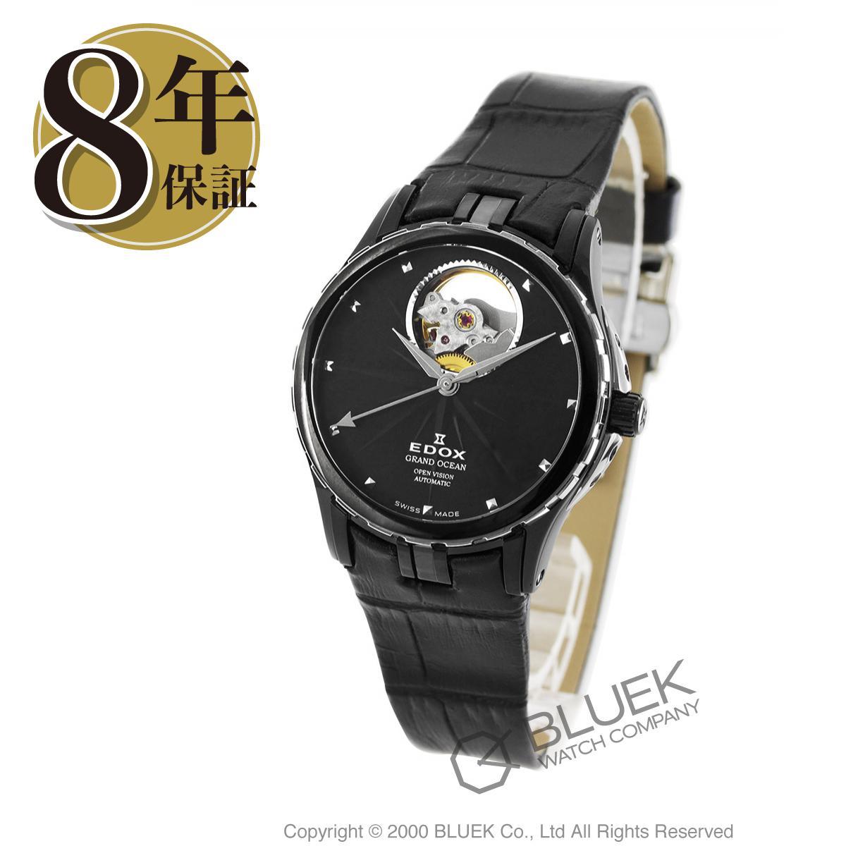 【最大3万円割引クーポン 11/01~】エドックス グランドオーシャン オープンハート 腕時計 レディース EDOX 85012-357N-NIN_8
