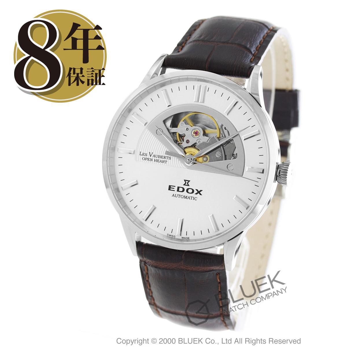 【最大3万円割引クーポン 11/01~】エドックス レ・ボベール 腕時計 メンズ EDOX 85014-3-AIN_8