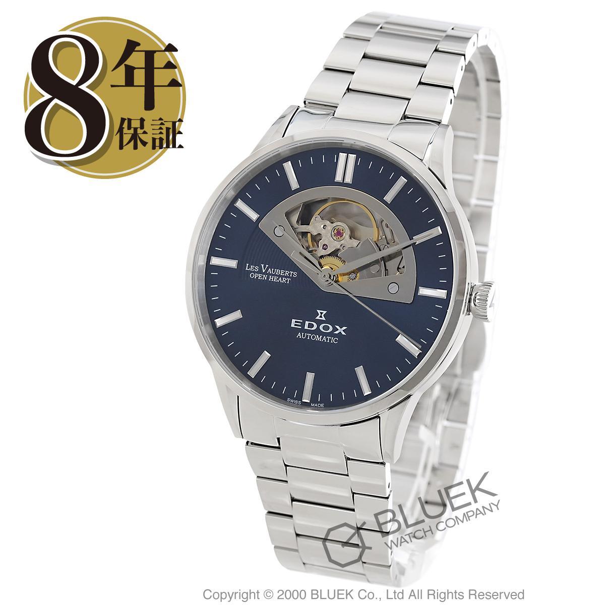 エドックス レ・ボベール オープンハート 腕時計 メンズ EDOX 85014-3M-BUIN_8