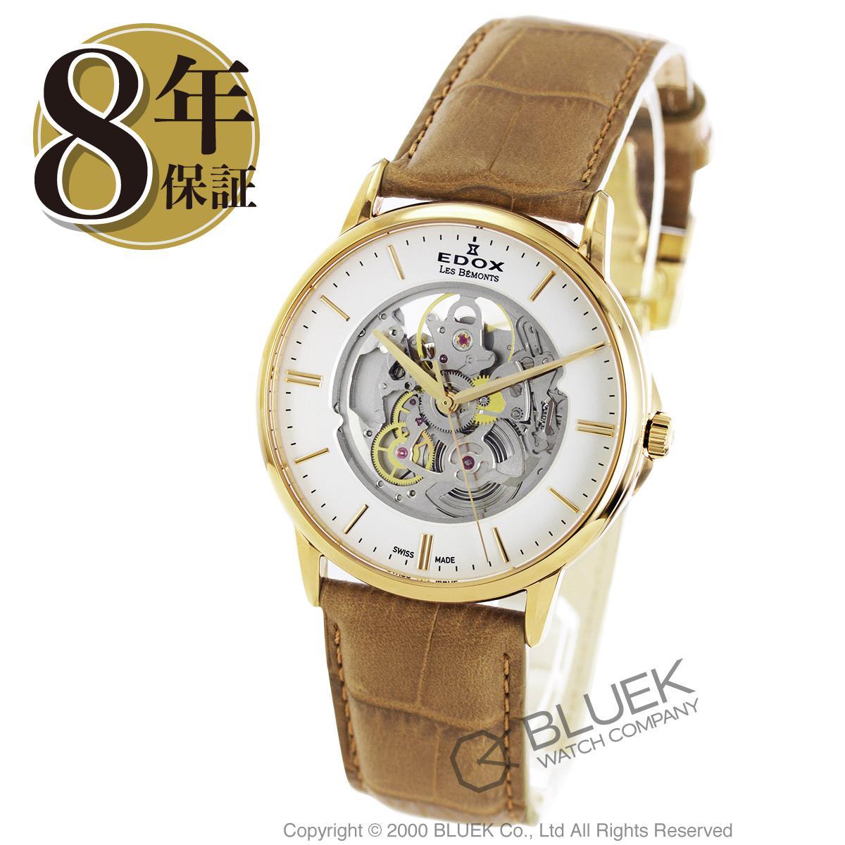 e7cf1fab7e40 エドックスレ・ベモンオープンハート腕時計メンズEDOX85300-37J-AID ...