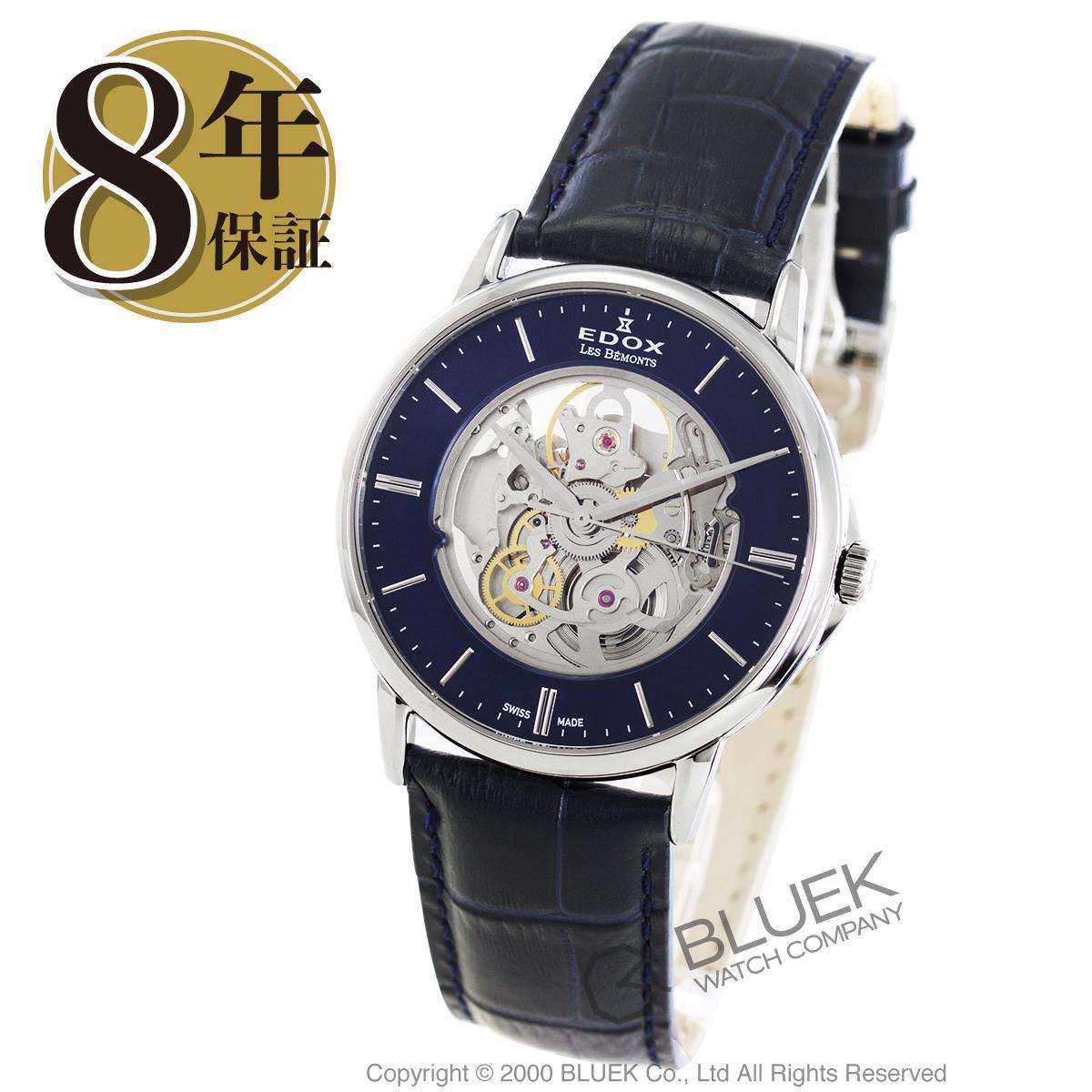 エドックス レ・ベモン オープンハート 腕時計 メンズ EDOX 85300-3-BUIN_8