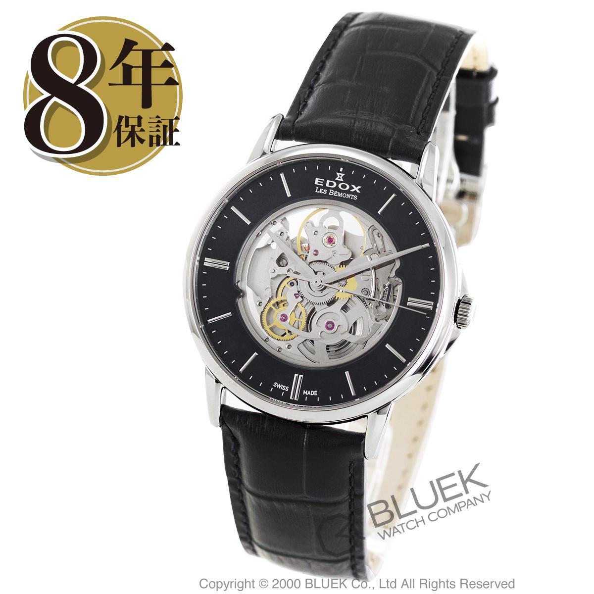 【最大3万円割引クーポン 11/01~】エドックス レ・ベモン オープンハート 腕時計 メンズ EDOX 85300-3-NIN_8