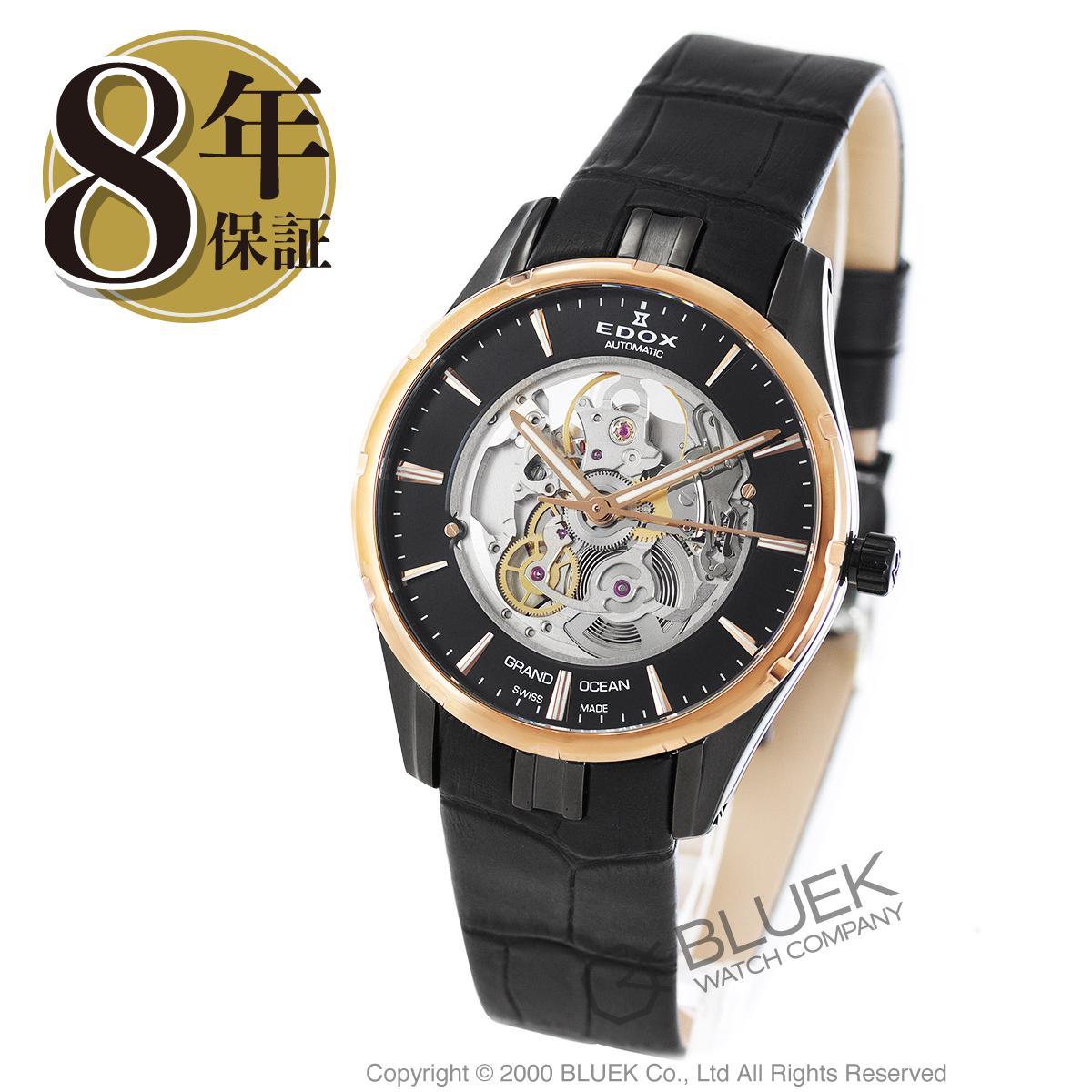 エドックス グランドオーシャン オープンハート 腕時計 メンズ EDOX 85301-357RN-NIR_8