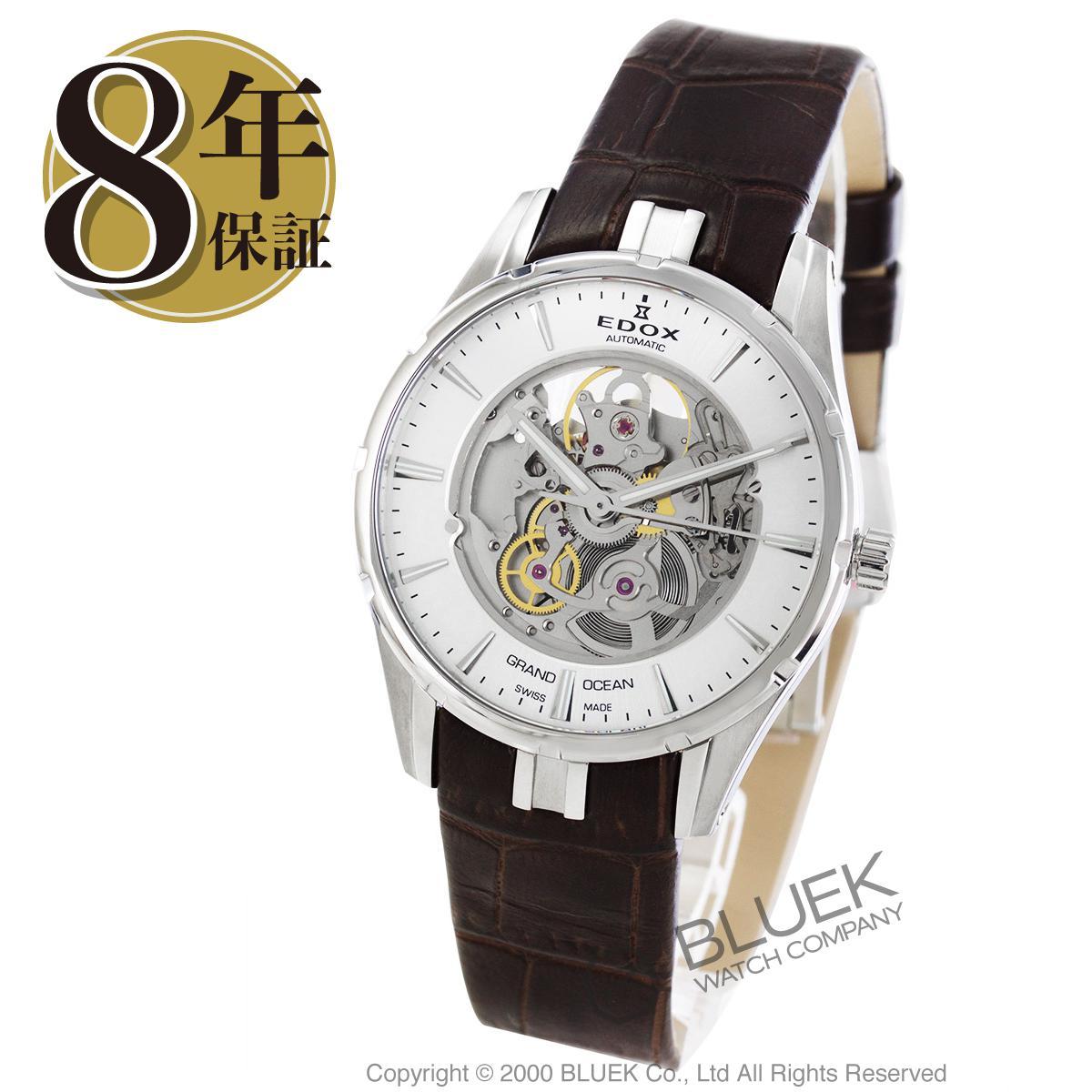 エドックス グランドオーシャン オープンハート 腕時計 メンズ EDOX 85301-3-AIN_8