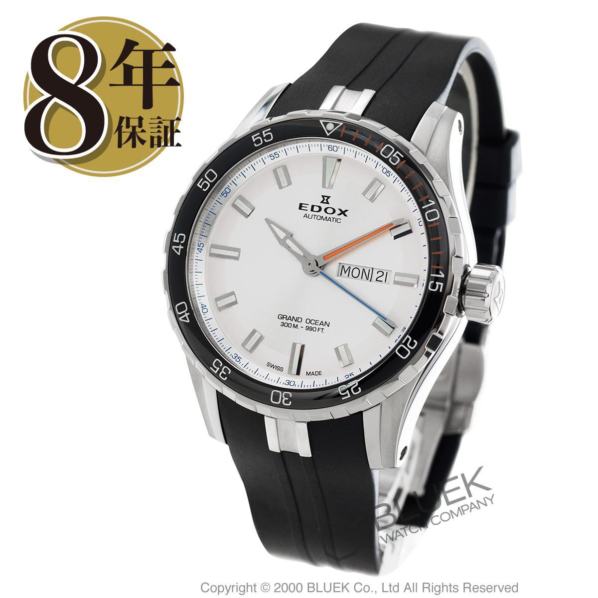 エドックス グランドオーシャン 300m防水 腕時計 メンズ EDOX 88002-3ORCA-ABUN_8