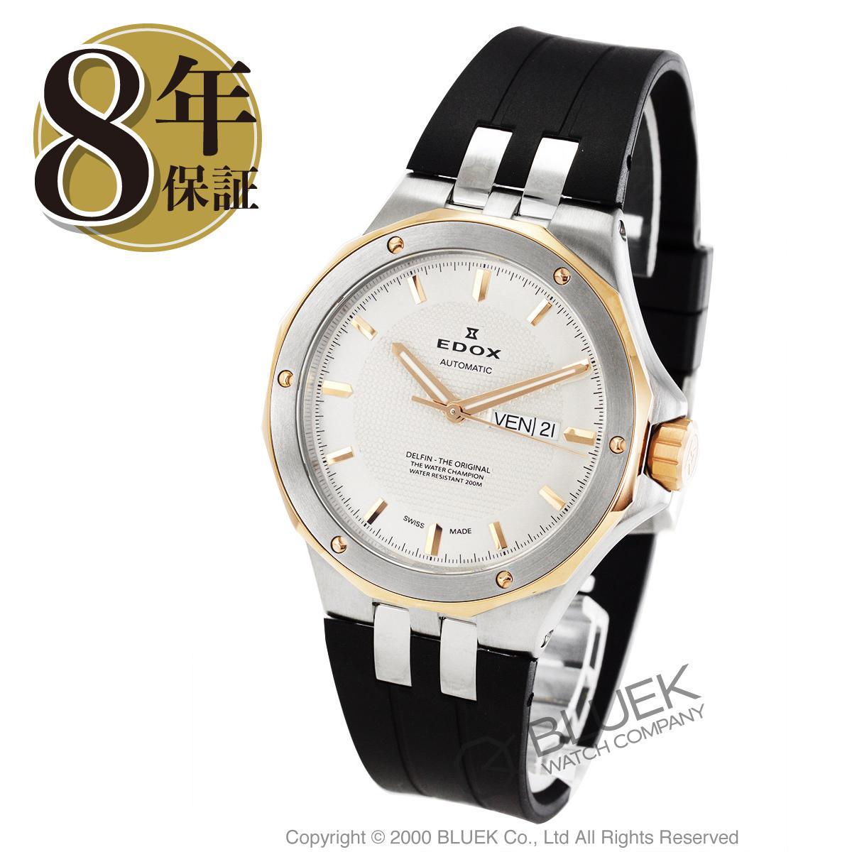 【1,000円OFFクーポン対象】エドックス デルフィン 腕時計 メンズ EDOX 88005-357RCA-AIR_8