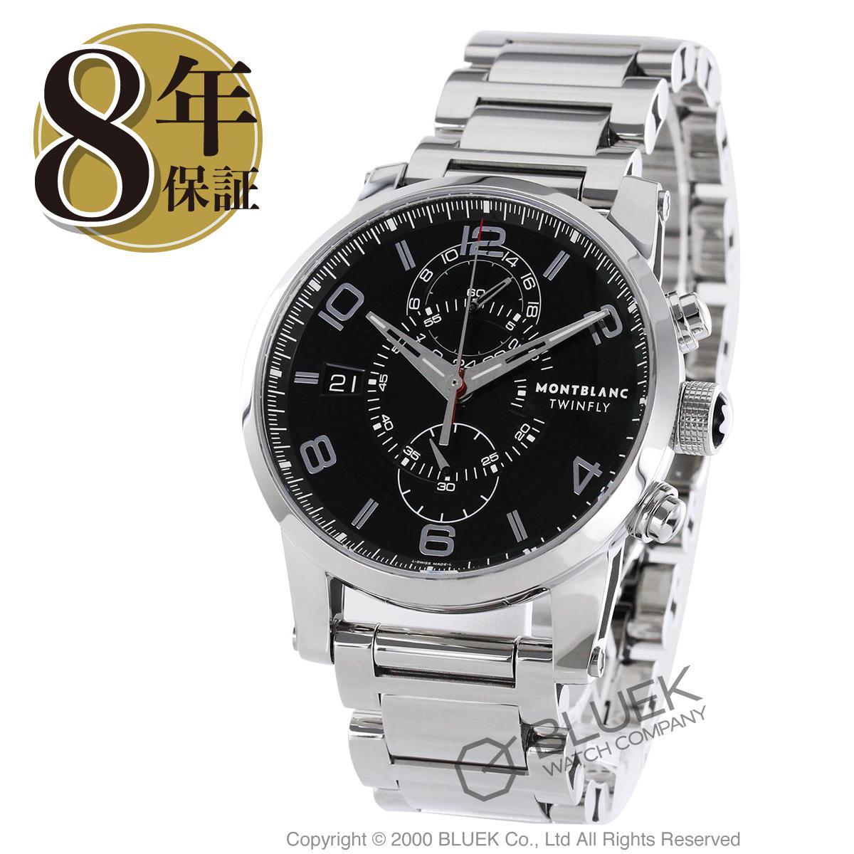 モンブラン タイムウォーカー ツインフライ クロノグラフ 腕時計 メンズ MONTBLANC 104286_8 バーゲン 成人祝い ギフト プレゼント