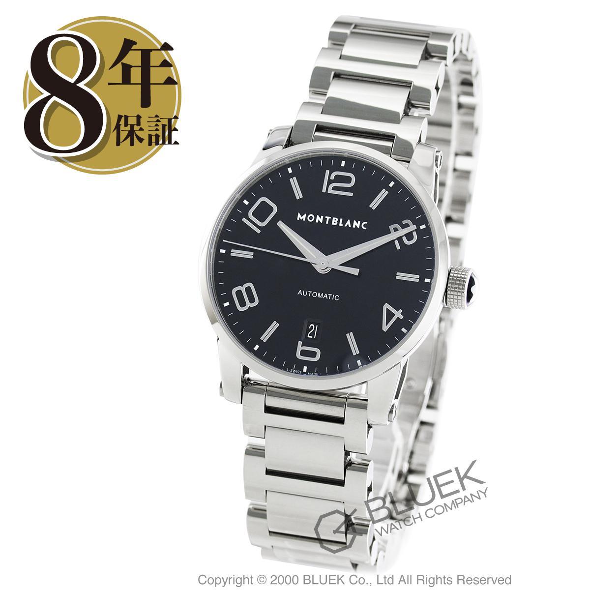 モンブラン タイムウォーカー 腕時計 メンズ MONTBLANC 105962_8 バーゲン 成人祝い ギフト プレゼント