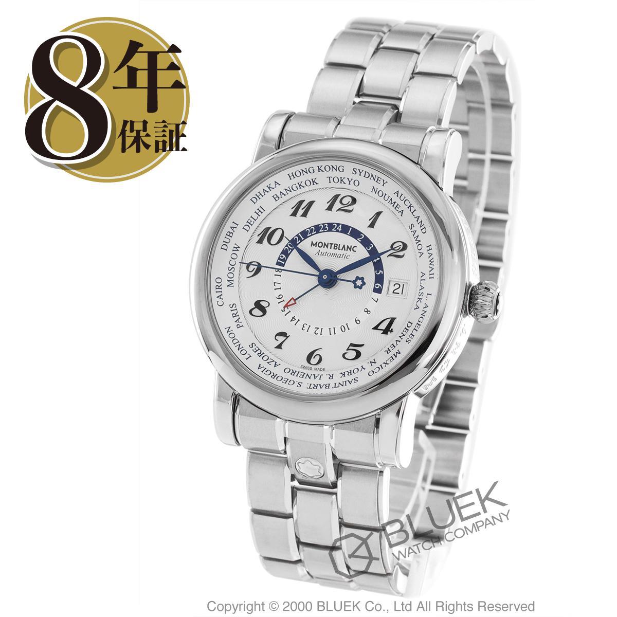 モンブラン スター ワールドタイム 腕時計 メンズ MONTBLANC 106465_8