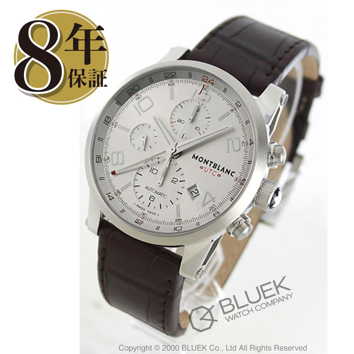 【6,000円OFFクーポン対象】モンブラン タイムウォーカー クロノグラフ GMT アリゲーターレザー 腕時計 メンズ MONTBLANC 107065_8